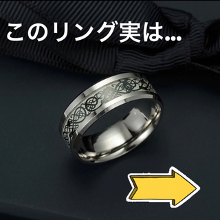 韓国ファッション 指輪 リング(リング(指輪))