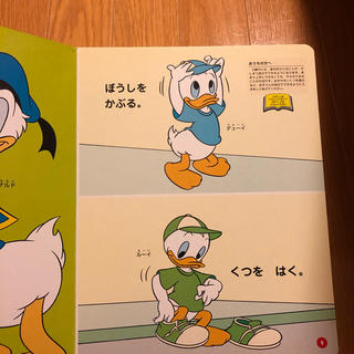 Disney - ☆★☆確認用☆★☆