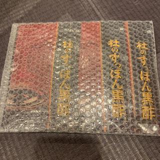 杜のすっぽん黒酢  三個 新品未開封(その他)