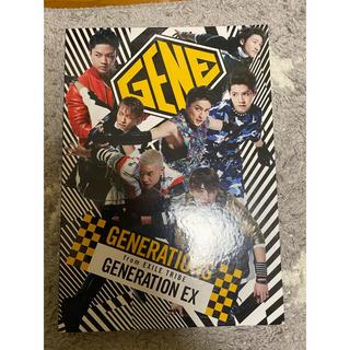 ジェネレーションズ(GENERATIONS)のGENERATIONS 2ndアルバム(ミュージック)