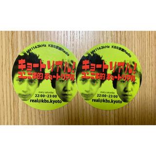 【非売品】キョートリアルステッカー シール チュートリアル 2枚セット(お笑い芸人)