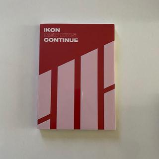 iKON - ikon アルバム