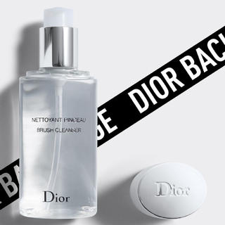 ディオール(Dior)の新品☆未使用 Dior ブラシクレンザー(その他)