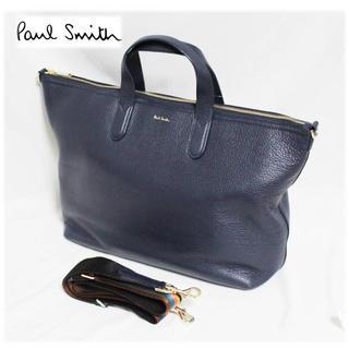 ポールスミス(Paul Smith)の 《ポールスミス》新品 2Way ビジネスバッグ マルチ柄 A4収納可 紺 (トートバッグ)
