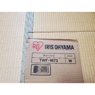 アイリスオーヤマ(アイリスオーヤマ)のアイリスオーヤマ タワーファン スリム TWF-M73(扇風機)