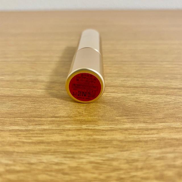 OPERA(オペラ)の【にゃんこ様専用】オペラ リップティント 限定色バーガンディ08 コスメ/美容のベースメイク/化粧品(口紅)の商品写真