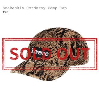 シュプリーム(Supreme)の売切れ Supreme Snake Skin Corduroy Camp Cap(キャップ)