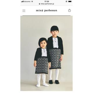 ミナペルホネン(mina perhonen)のミナペルホネン セレモニードレス 110(ドレス/フォーマル)