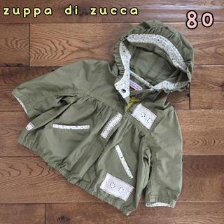 ズッパディズッカ(Zuppa di Zucca)の♡ズッパディズッカ♡フード付きジャンパー カーキ(ジャケット/コート)