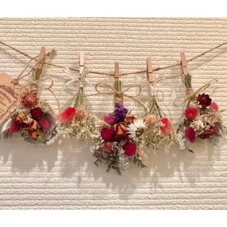 お花たっぷりドライフラワー スワッグ ガーランド❁¨̮㊷ピンク 薔薇 花束❁⃘*(ドライフラワー)