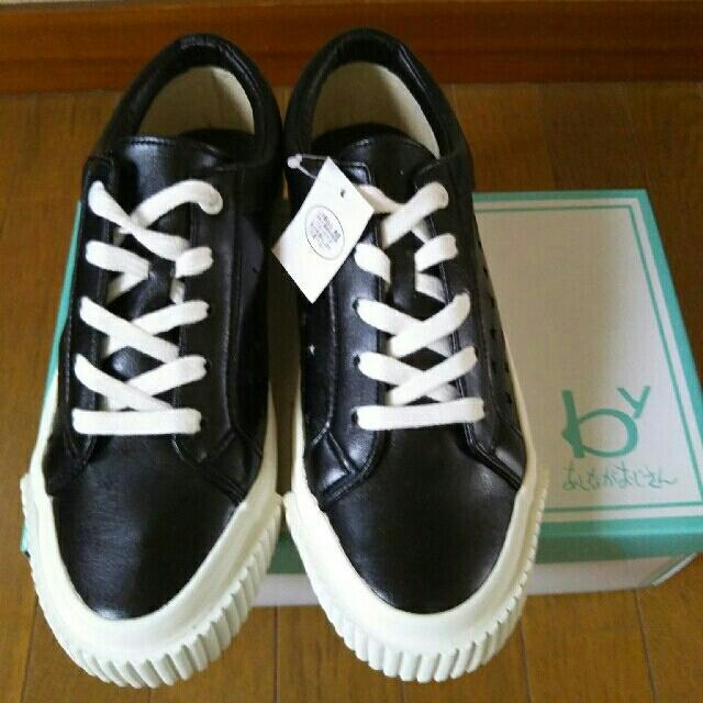 あしながおじさん(アシナガオジサン)の新品  人気色 黒 スニーカー  レディースの靴/シューズ(スニーカー)の商品写真