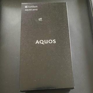 アクオス(AQUOS)の新品未使用 SIMフリー AQUOS ZERO2 906sh ソフトバンク(スマートフォン本体)