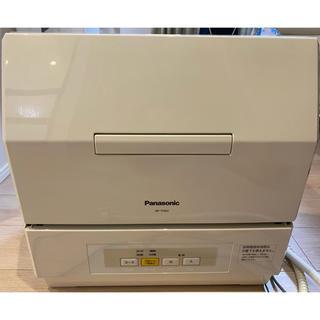 Panasonic - パナソニック 食洗機 NP-TCM2