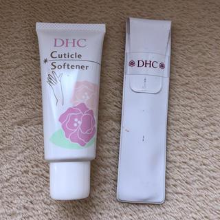 ディーエイチシー(DHC)の【最終価格】DHC キューティクルソフナー(甘皮柔軟液)&2wayプッシャー(ネイルケア)