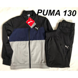 PUMA - 130 PUMA プーマ  ジャージ 上下 セットアップ 裏起毛