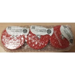 ギュウニュウセッケン(牛乳石鹸)の牛乳石鹸  赤箱ビューティクリーム 80g  3個セット(ボディクリーム)