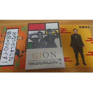 【限定値下げ】祇園 DVD 「お待たせしました祇園のDVDです!」2枚セット(お笑い芸人)