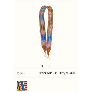 Hermes - 【新品未使用】エルメス バンドリエール 5×70