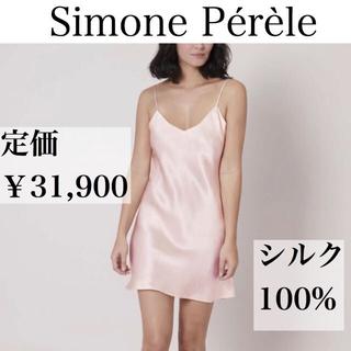 シモーヌペレール(Simone Perele)のシモーヌぺレール シルク100%スリップ 新品未使用(その他)