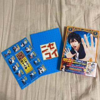 セクシー ゾーン(Sexy Zone)のニセコイ 豪華版DVD DVD 値下げ中(日本映画)