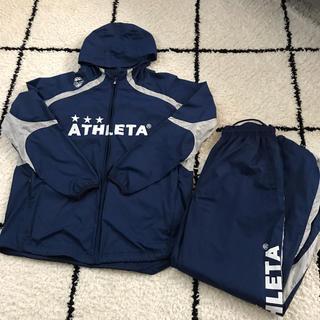 ATHLETA - ATHLETA アスレタ ウィンドブレーカー 上下 セットアップ