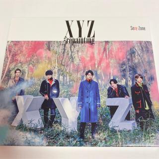 セクシー ゾーン(Sexy Zone)のXYZ=repainting 初回限定盤A(ポップス/ロック(邦楽))