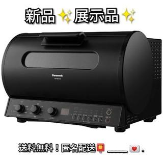 Panasonic - パナソニック ロティサリーグリル&スモーク ブラック*NB-RDX100-K