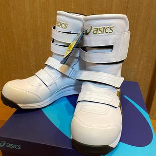 asics - アシックス 安全靴 ウィンジョブ FCP401  サイズ25.5㎝