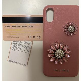 ミュウミュウ(miumiu)のmiumiu iphoneXケース ビジュー(iPhoneケース)