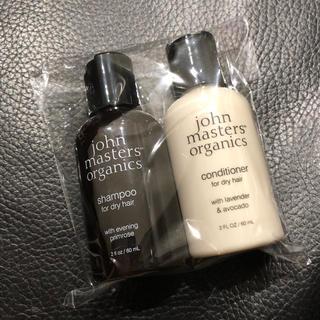 ジョンマスターオーガニック(John Masters Organics)の新品 john masters organics  お試しセット(シャンプー/コンディショナーセット)