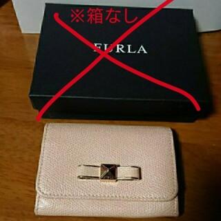 フルラ(Furla)のFURLA 名刺入れ・カードケース(名刺入れ/定期入れ)