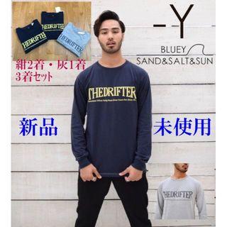 ロンハーマン(Ron Herman)の3枚セット 紺2枚 灰1枚  個別対応可 BLUEY ブルーイ 長袖Tシャツ(Tシャツ/カットソー(七分/長袖))