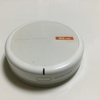エーユー(au)のauモバイルバッテリー(バッテリー/充電器)