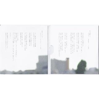 ⑤「流星スペクタクル/jungle smile」CD 新品(K-POP/アジア)