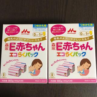 モリナガニュウギョウ(森永乳業)の乳業 E赤ちゃん エコらくパック 詰め替え用 粉ミルク(乳液/ミルク)