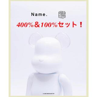 メディコムトイ(MEDICOM TOY)のName. × BE@RBRICK 400% & 100% ベアブリック(その他)