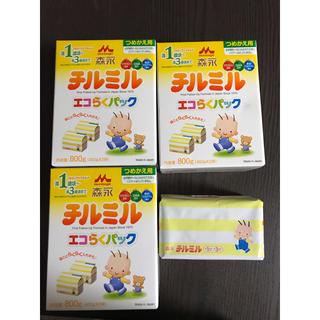 モリナガニュウギョウ(森永乳業)の森永乳業 チルミル 粉ミルク フォローアップ(乳液/ミルク)