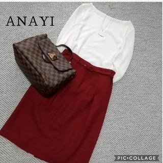 アナイ(ANAYI)の2点セット(セット/コーデ)