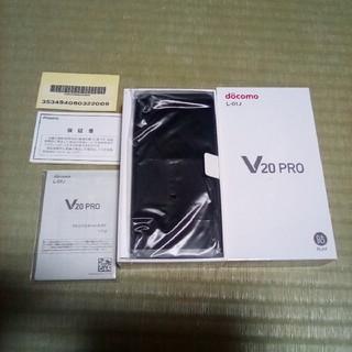 エルジーエレクトロニクス(LG Electronics)の値下げdocomo L-01J LG V20PRO Snapdragon 820(スマートフォン本体)