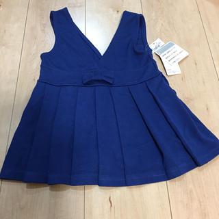 ニシマツヤ(西松屋)の80cm ジャンパースカート 新品未使用☆(スカート)