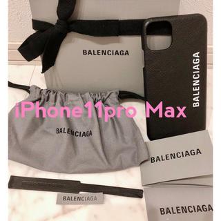 バレンシアガ(Balenciaga)の【新品・未使用】早い者勝ち♡バレンシアガiPhoneケース(iPhoneケース)