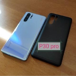 NTTdocomo - Huawei P30 pro ドコモ SIMフリー 完済 充電器ケーブル付属可