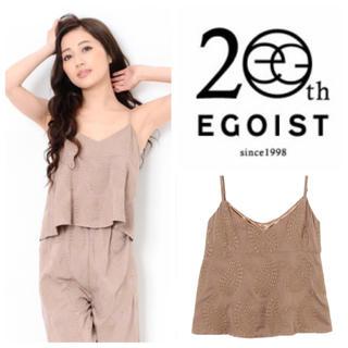 エゴイスト(EGOIST)のEGOIST 刺繍キャミソール(カットソー(半袖/袖なし))