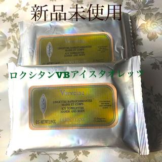 ロクシタン(L'OCCITANE)のロクシタン VBアイスタオレッツ2個(制汗/デオドラント剤)