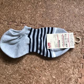 ムジルシリョウヒン(MUJI (無印良品))の【未使用品】無印良品 スニーカーイン靴下 25〜27㎝ 2足セット(ソックス)