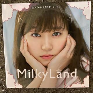 エヌエムビーフォーティーエイト(NMB48)の渡辺美優紀 Milky Landだよね~CD シリアルナンバー入り(ポップス/ロック(邦楽))