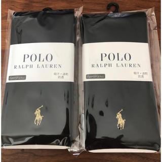 ポロラルフローレン(POLO RALPH LAUREN)の新品タグ付きポロラルフローレンレギンス2足セット(レギンス/スパッツ)