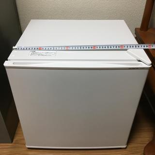 日立 -  日立小型電気冷蔵庫
