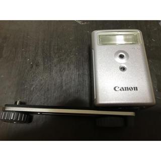 キヤノン(Canon)のCannon ハイパワーフラッシュ HF-DC1(ストロボ/照明)