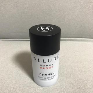 シャネル(CHANEL)のシャネル、デオドラント(制汗/デオドラント剤)